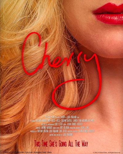 CHERRY (2016)