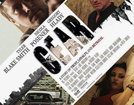 GEAR (2017)